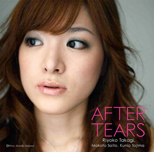 after_tears