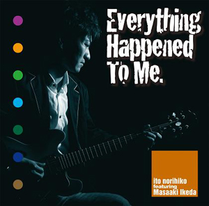 everything-happened-to-me