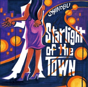 starlight of the town